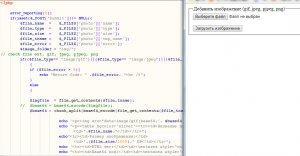 PHP пример
